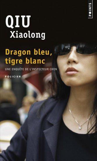 dragon-bleu,-tigre-blanc-616263